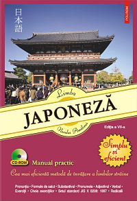 Japanese Language. Simply and Efficiently - CD